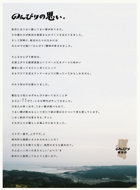 スクリーンショット 2015-01-23 17.30.39