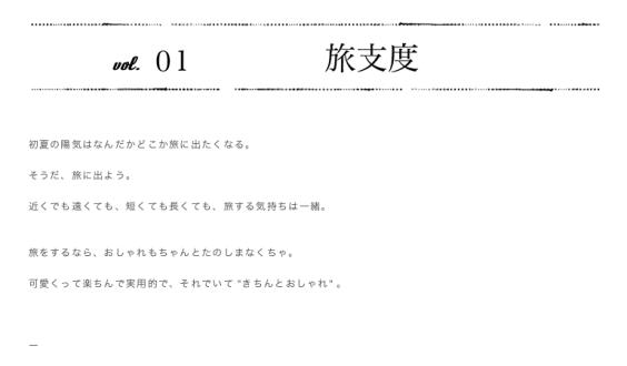 スクリーンショット 2015-04-25 16.17.58