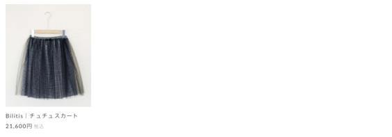 スクリーンショット 2015-05-26 17.27.16