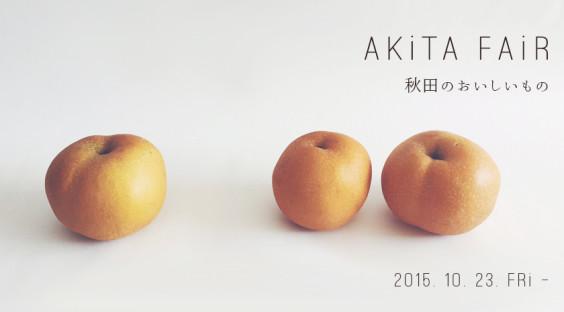 top_akita
