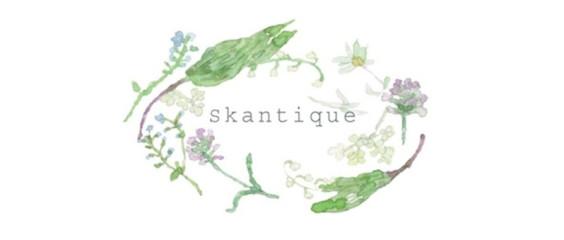 skantiqueロゴ