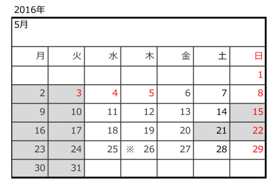 openカレンダー201605
